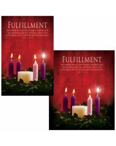 Advent Bulletin - Fulfillment (multiple size options)